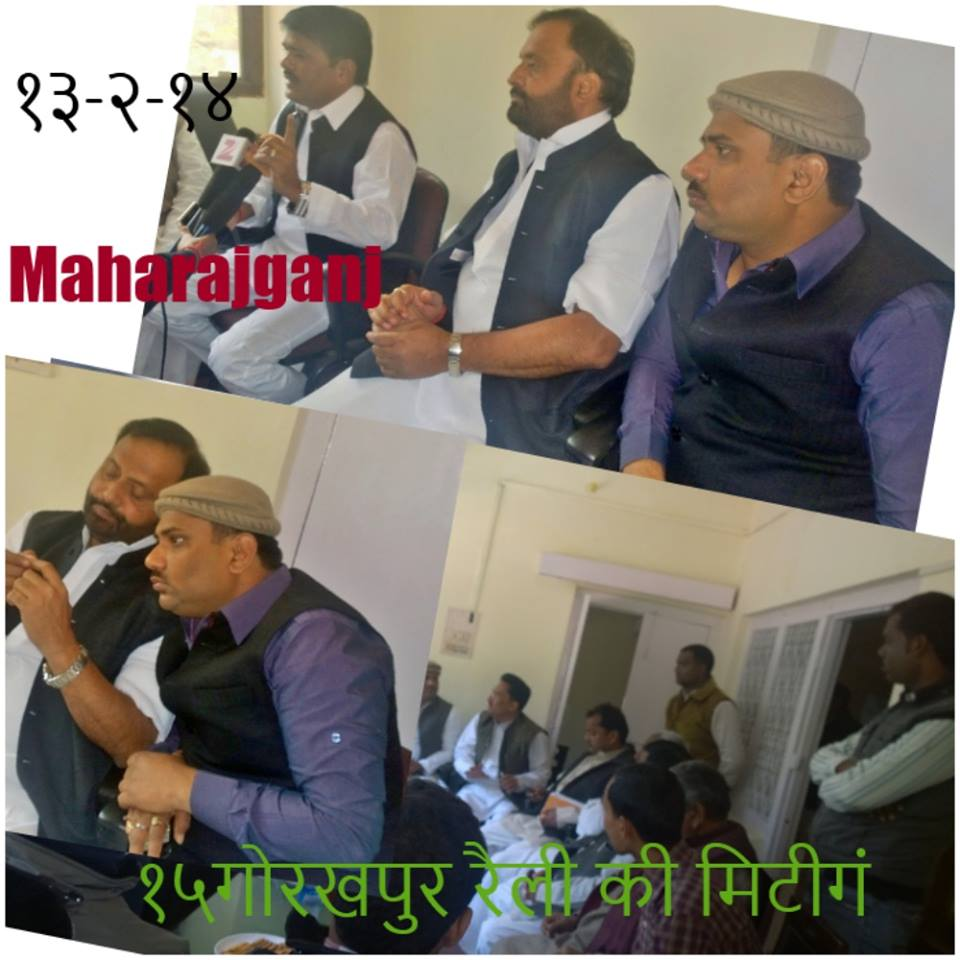 Gorakhpur Raile