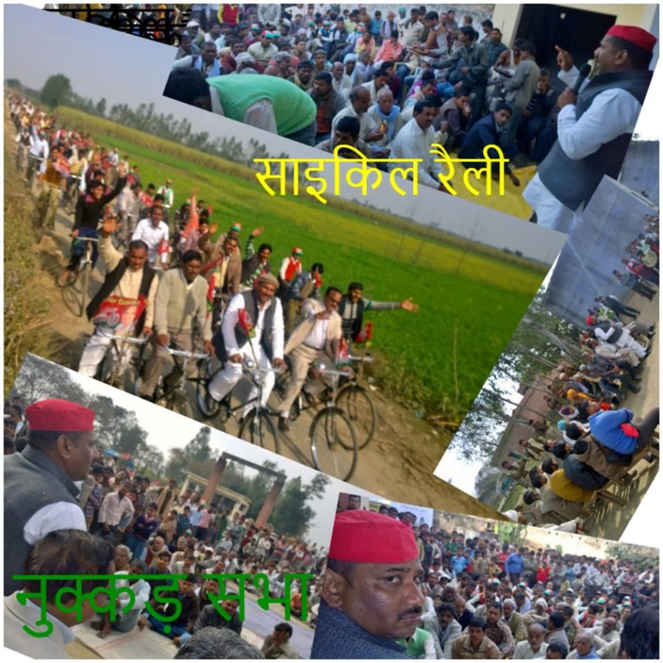 बरेली, मीरगंज विधानसभा में प्रभारी राज्यमंत्री राम सिंह राणा साइकिल यात्रा