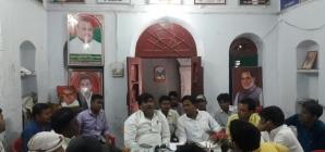विधान परिषद, गोरखपुर – फ़ैज़ाबाद स्नातक निर्वाचन क्षेत्र